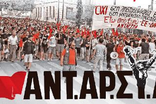 Comunicado de Antarsya en el aniversario del referéndum de Tsipras el 5J