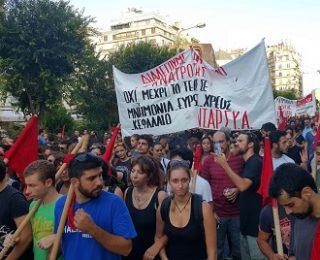 Comunicado de ANTARSYA:  el pueblo no tiene nada que esperar de SYRIZA