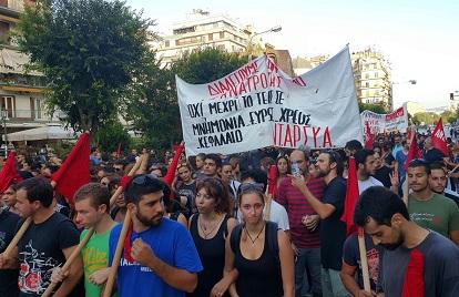 nada de syriza