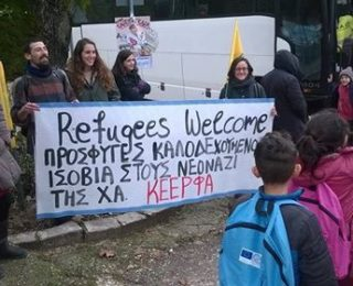 Lecciones de antifascismo desde las escuelas griegas