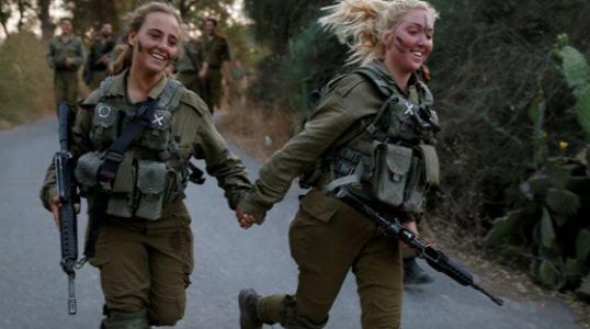 atracciónisraelí