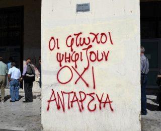 Comunicado de Antarsya: El OXI de los trabajador@s y el pueblo sigue y nos inspira