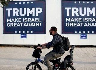 Nº 29 – Comunicado ante la decisión de la administración Trump de declarar a Jerusalén capital de Israel