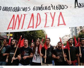 Comunicado de Antarsya ante la ley antisindical y ataque del derecho a huelga