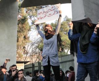 Solidaridad con las manifestaciones del pueblo de Irán