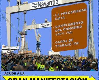 Marchas de la dignidad Cádiz: apoyemos la Huelga General del Metal en la bahía de Cádiz