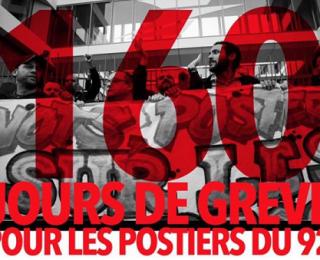 Desde hace 160 días 150 carteros en el departamento 92 de París luchan contra la deshumanización del servicio público. Campaña internacional de solidaridad