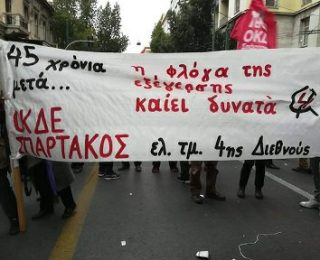 Comunicado de OKDE-Spartakos. El brillo de la revuelta de la Politécnica es eterno 45 años después