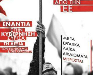 Comunicado de OKDE-Spartakos ante las elecciones europeas del 26M y el voto a Antarsya
