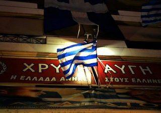 El cierre de la sede central de Amanecer Dorado, una victoria del movimiento antifascista