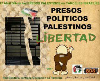 Llamamiento a la acción para liberar a l@s pres@s polític@s palestin@s en medio de la pandemia