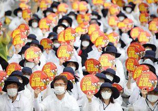 Medio millón de trabajador@s surcorean@s abandonan sus trabajos en huelga general