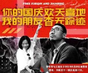 Hong Kong, China y la izquierda socialista